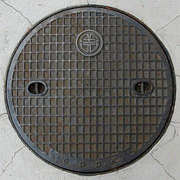 大阪電気暖房株式会社