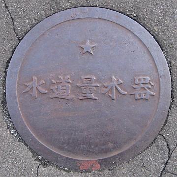 北海道富良野市