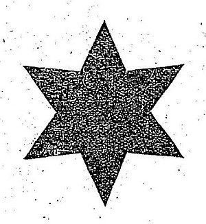 京都市営電気事業の紋章